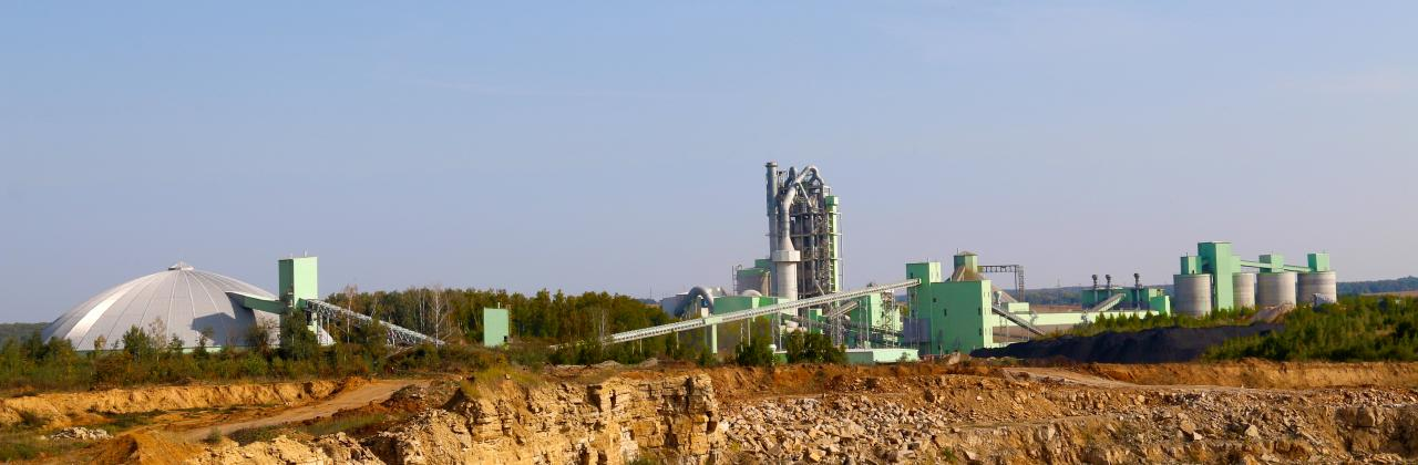 Cement Plant in Novogurovsky.